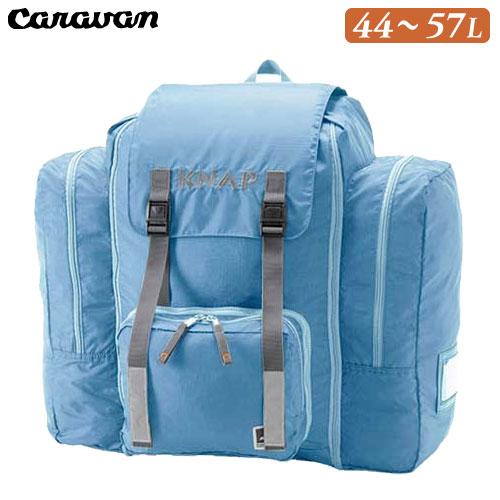 キャラバン(Caravan) ナップジュニアライト ウォーターブルー