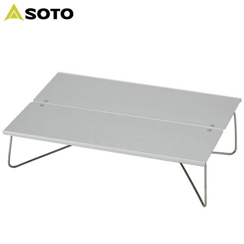 ソト(SOTO) フィールドホッパー ST-630