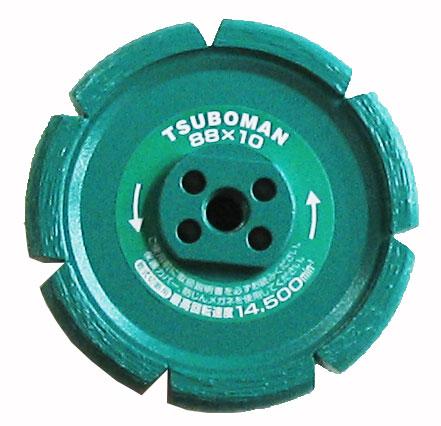 【ツボ万】ネジ込み式目地切りカッターNEO-88U型(Uカット)幅10mm 外径88mm緑#11076(ダイヤモンドホイール)NEO-88×10.0(U)