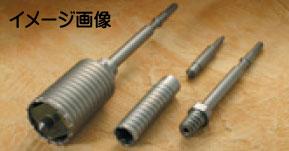 値引きする HCF-180(フルセット)6角軸:工具のプロショップ「ふどう」 【ハウスBM】 ハンマーコアドリル-DIY・工具