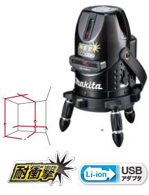 高い品質 【マキタ】屋内・屋外兼用墨出し器SK205PHZN, オオウチマチ a3fe4cbd
