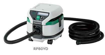 【HiKOKI 日立工機】電動工具用集じん機RP80YD (連動付・乾式専用・電動工具接続)