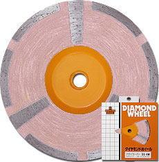 激安な 【三京ダイヤモンド】ドライセーパー DS-4C(100mm)石材研削用/樹脂埋め込みにより仕上げ、平研削に最適です, サンゴウチョウ:cb3da2ed --- tnmfschool.com