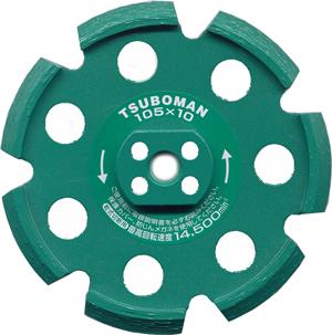 【ツボ万】ネジ込み式目地切りカッターNEO-V型(Vカット)(緑)幅10mm 外径105mm#11068(ダイヤモンドホイール)