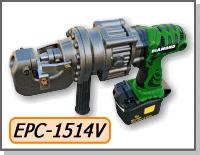 人気ブランドの 【IKK DIAMOND】油圧パンチャー(コードレスパンチャー) EPC-1514V:工具のプロショップ「ふどう」-DIY・工具