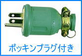 Stirring machine power mix PM-220B ( r-2) two-stage wings specifications with porcine plug!