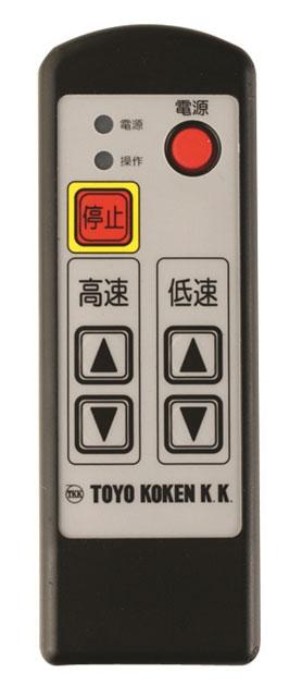 後払い不可 トーヨーコーケン 無線送信機#386953 TX15-3015TKK 無線送信機 安心の実績 高価 買取 強化中 超人気 専門店 本体マッチング費用 ベビーホイスト用