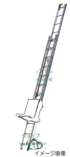 【トーヨーコーケン】荷揚げ機NJP-シリーズ用 『梯子セット』NJP-O(NJP-0)