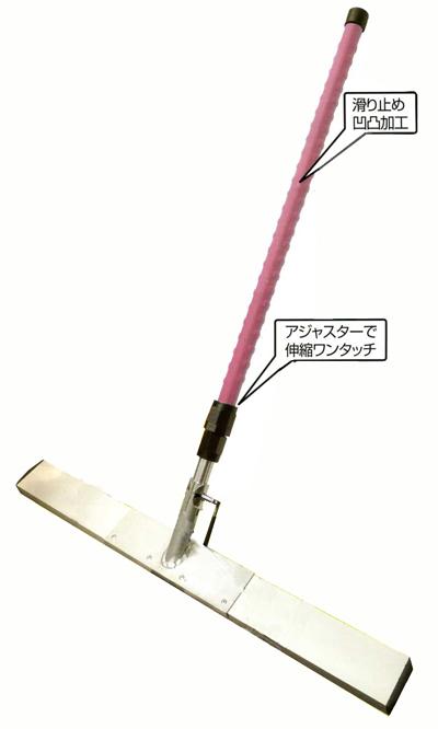 【友定建機】アルミスクリードTAS-1300P(伸縮式ポータブルハンドル)