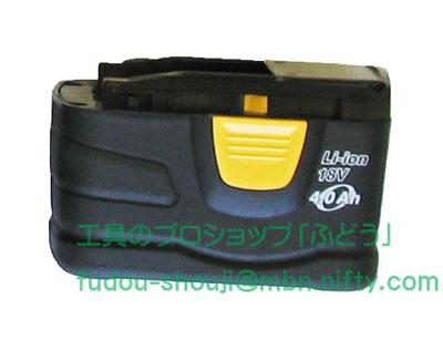 【友定建機】マジックタンパー(モーター式)VS-3-1300/1800用予備バッテリーパック(リチウムイオン)