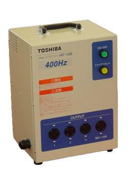 【東芝 /日本電産シバウラ 】「高周波400Hz工具」インバータ電源HFI-130B