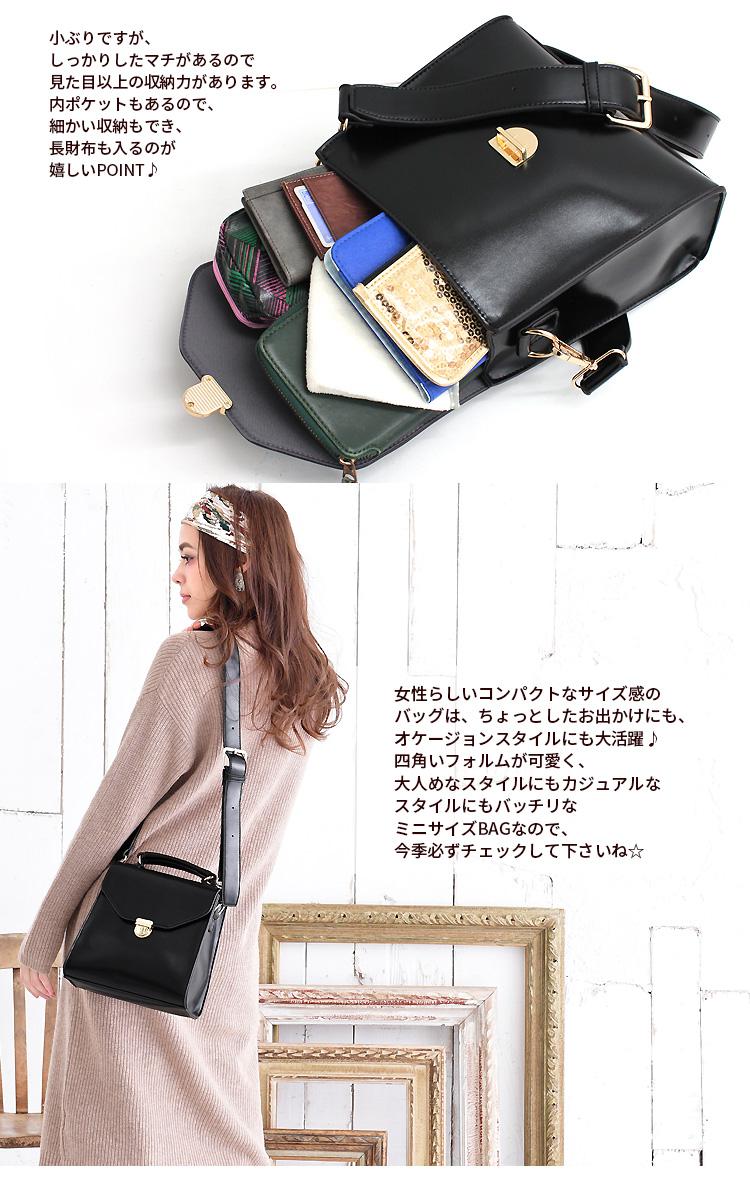 719ae14ff3cb 楽天市場】【スクエア2wayフラップminiショルダーバッグ】[ハンドバッグ ...