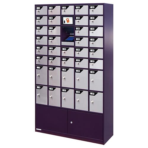 【設置見積り必須】EIKO エーコー ストレージボックス(テンキー式+RFID) SB37-TRF【メーカー直送】
