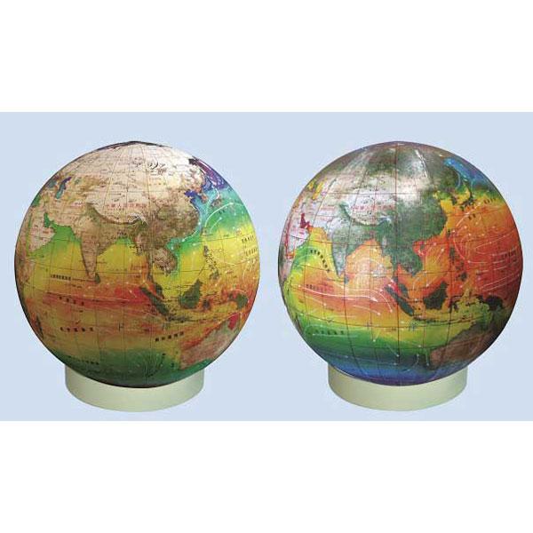 【メーカー直送】【送料無料】グローバルプランニング 環境地球儀セットA(植生と海面温度) 球径26cm GPK-A【楽ギフ_のし】
