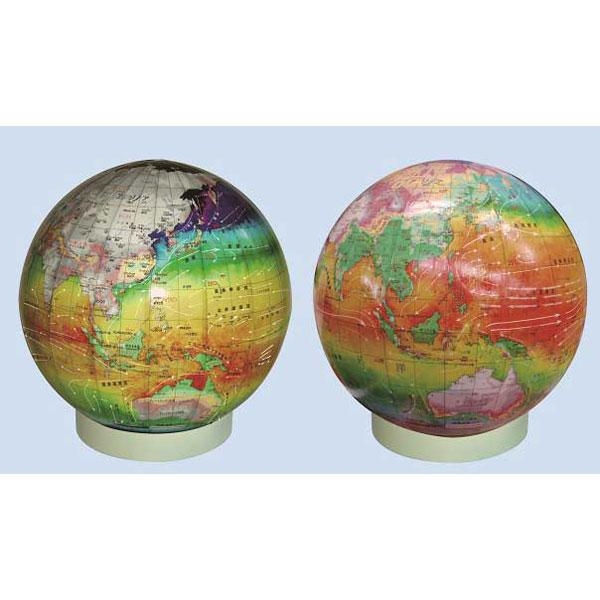 【メーカー直送】【送料無料】グローバルプランニング 環境地球儀セットB(陸上の降水量と海面温度) 球径26cm GPK-B【楽ギフ_のし】【キャンペーン参加で最大34倍】
