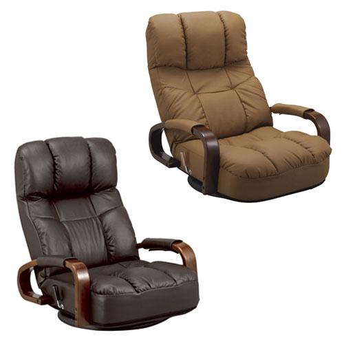 【メーカー直送】【送料無料】【玄関渡し】ミヤタケ(宮武製作所) ヘッドサポート座椅子 YS-S1495
