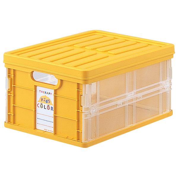 子供部屋の収納に!使わない時は畳んで収納 ナカバヤシ セラピーキッズカラー 折りたたみコンテナミニ フタ付 CFC-TC301KY キッズイエロー 収納ボックス 収納用品