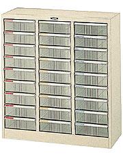 送料無料 ナカバヤシ フロアケース 書類ケース 収納ボックス 書類棚 A4-M27P 日本最大級の品揃え 収納用品 スピード対応 全国送料無料