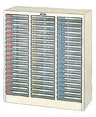 【送料無料】ナカバヤシ フロアケース 書類ケース 書類棚 A4-54P 収納ボックス
