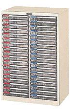 【送料無料】ナカバヤシ フロアケース 書類ケース 書類棚 B4 B4-36P 収納ボックス