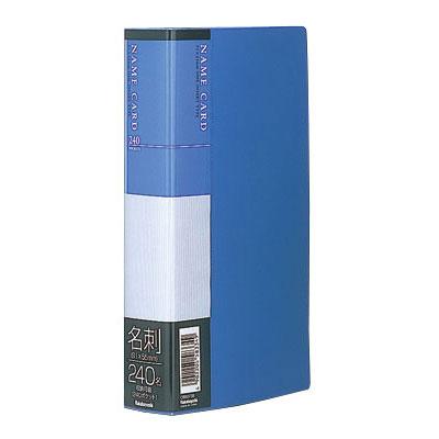 黒台紙で紙面鮮やか 物品 ナカバヤシ 名刺ホルダーベーシック 240枚収納 ブルー 内祝い CB5073B