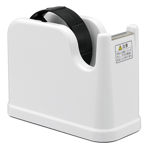 シンプルで、丸みあるデザインの軽いテープカッター。 ナカバヤシ テープカッター NTC-201-W ホワイト