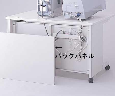 ナカバヤシ システムOAデスクオプション バックパネル W800mmタイプ PB-8N