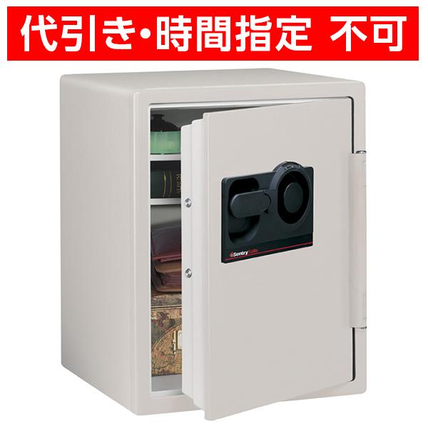 步哨日本Sentry耐火金库号码盘式SB5150金库