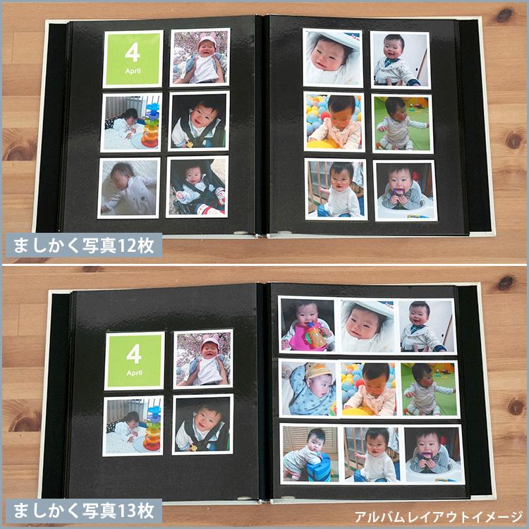 【2色セット】【WEB販売限定色】【数量限定 2019年カラー】アルバム ドゥファビネ フエルアルバム Lサイズ IT-LD-191 2色セット ライトピンク ライトブルー #101 ましかく写真 スクエア写真