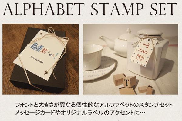 有限的时间出售 ♪ 东京古董邮票密封 ★ 不均匀 alphabetstampset 框 FZ / 工艺可爱密封时尚装饰套剪贴簿材料包装 #202 #