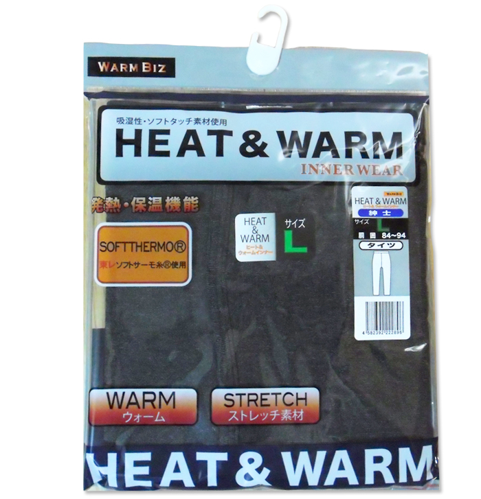 East Les soft tights heat and warm soft touch material (TH)