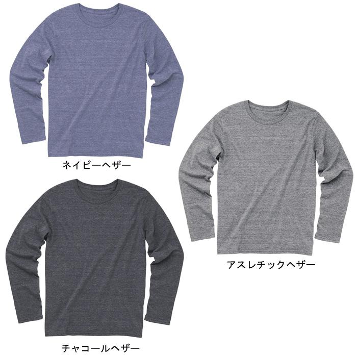 D'Arc Tri Mix Basic Long Sleeve Tri mix basic long sleeve t-shirt