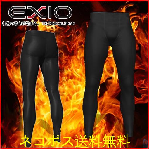 Exeo compression wear underwear warm inner top and bottom set