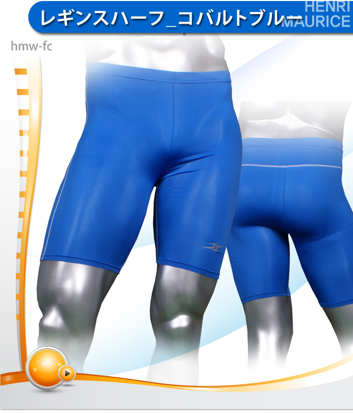 Leggings half