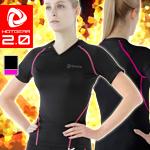 Underwear for ladies V neck short sleeve