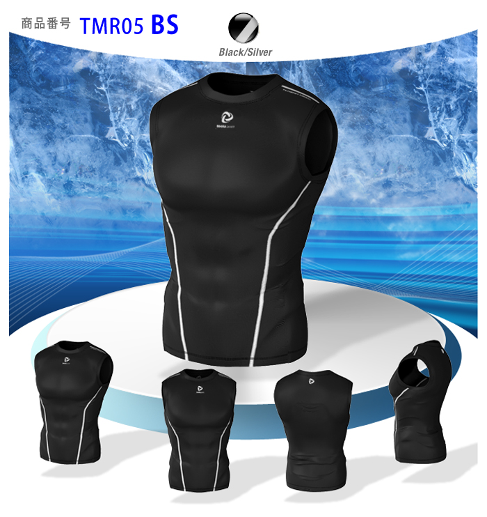 High-performance underwear V neck sleeveless