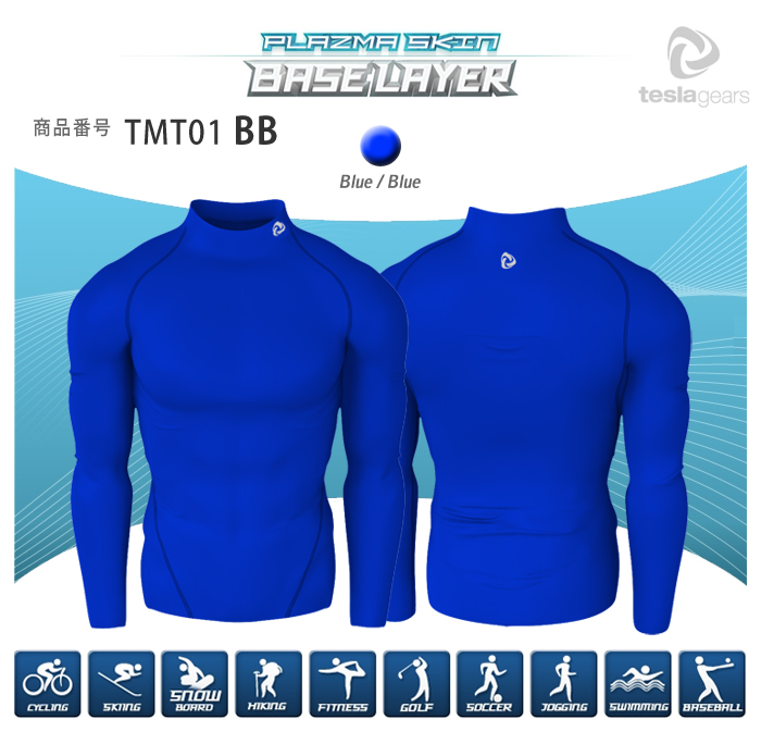 N stock disposal special Tesla high-performance underwear turtle neck long sleeve 2-Disc Edition