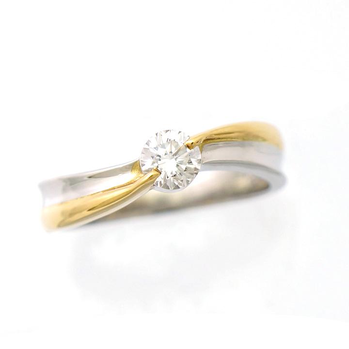 【中古】指輪 リング 保証書付 K18 Pt850 ダイヤモンド 0.36ct 13号 レディース ジュエリー