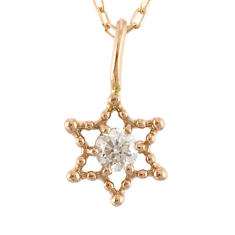 【キャッシュレス5%還元】【新品】ペンダント K10ピンクゴールド ダイヤモンド 0.05ct スターモチーフ レディースジュエリー【送料無料】