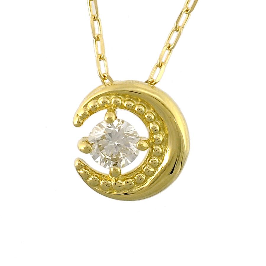 【キャッシュレス5%還元】【新品】ペンダント K18イエローゴールド ダイヤモンド 0.10ct 三日月モチーフ レディースジュエリー【送料無料】