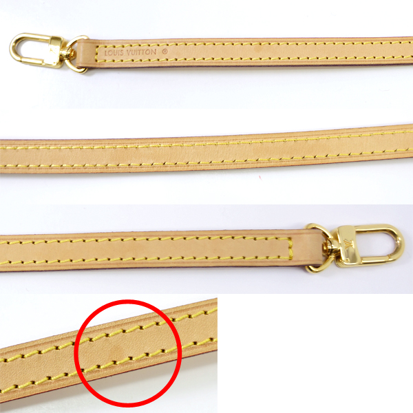 LOUIS VUITTON / leather shoulder strap /J00145 / bugs traps