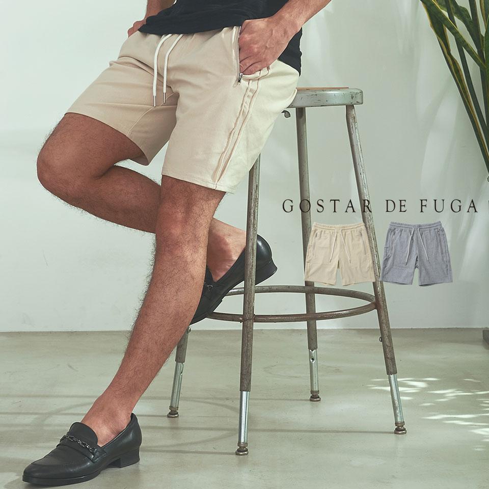 2020A W新作送料無料 スウェットパンツ スウェットショーツ スウェットショートパンツ ボトムス メンズ 20代 30代 40代 ファッション 70%OFFアウトレット タイト