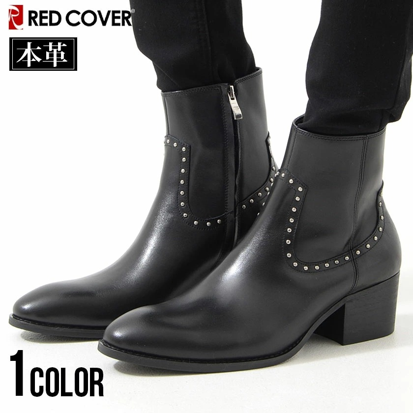 ブーツ メンズ 靴 シューズ ショートブーツ 豊富な品 ブーティ 本革 牛革 カウレザー チープ 6cmヒール サイドジップ シンプル ブラック 黒