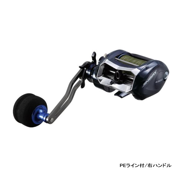 ≪'18年11月新商品!≫ PROX ジンベイ(糸付き) 右 JBR300P25250 【小型商品】