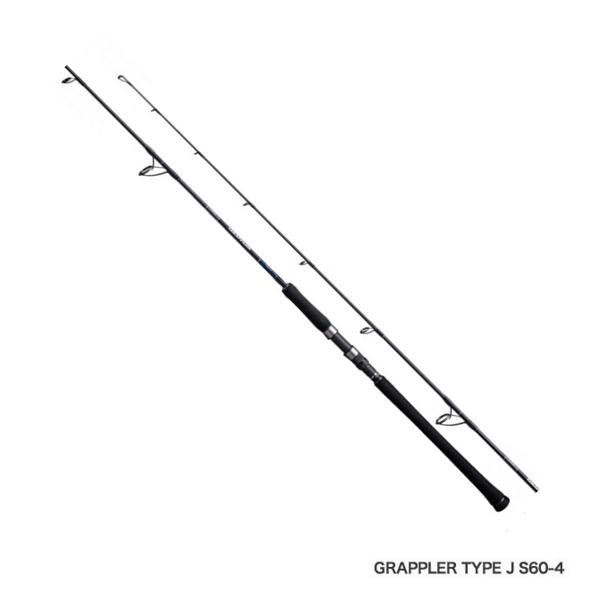 ≪'20年3月新商品!≫ シマノ '20 グラップラー タイプJ S60-2 〔仕舞寸法 130.7cm〕 【保証書付】