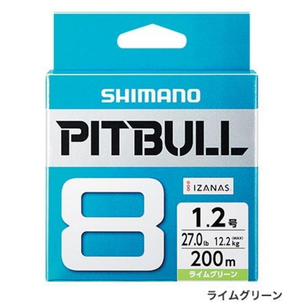 ≪'19年3月新商品!≫ シマノ ピットブル8 PL-M78S 300m 1.0号 ライムグリーン 【3個セット】