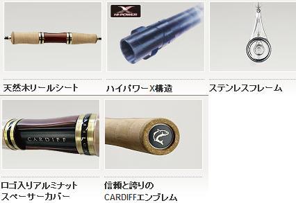 «新产品 ! » 禧玛诺卡迪夫 83 LX