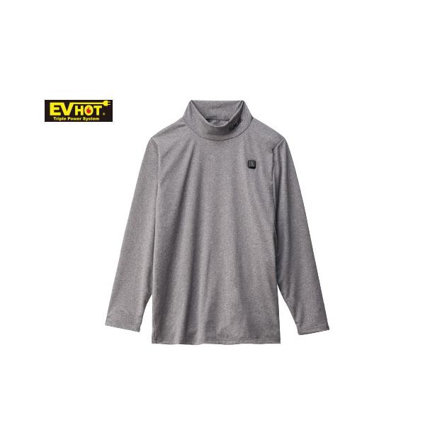 ≪'18年10月新商品!≫ サンライン EV HOT ヒーターインナーシャツ SUW-3225 杢グレー LLサイズ