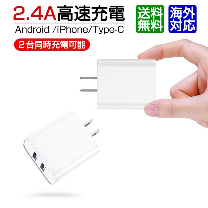器 タイプ c iphone 充電 iPhone 12におすすめのUSB充電器(アダプター)はこれ!USB