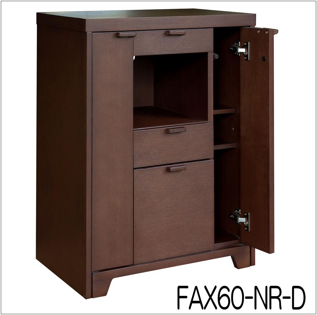 FAX台/電話台 ダークブラウン(タモ突板ウレタン塗装)【FAX60-NR-D】【完成品】【送料無料】